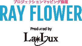 RAY FLOWER